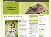 Шаблон блога по книгам