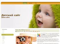 Шаблон - сайт для молодых мам