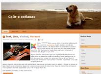Шаблон - Сайт о собаках