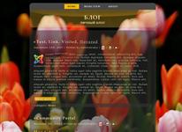 Шаблон - Блог - Тюльпаны