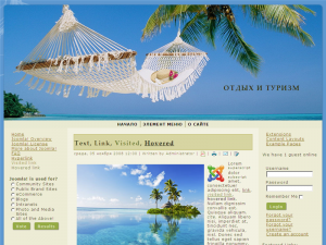 Шаблон - Туристическое агенство