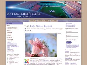 Шаблон - Футбольный сайт