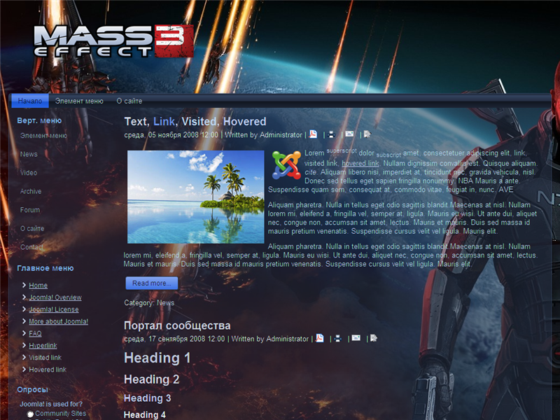 Шаблон - Mass Effect 3